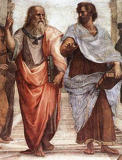 Платон Атістотель